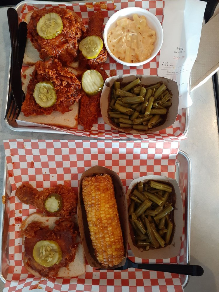 Louie's Hot Chicken & Barbecue: 505 W Broadway, Louisville, KY