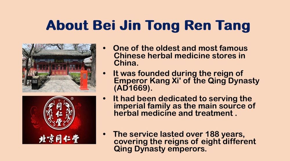 Beijing Tong Ren Tang Ming Qi Clinic: 161 Madison Ave, New York, NY