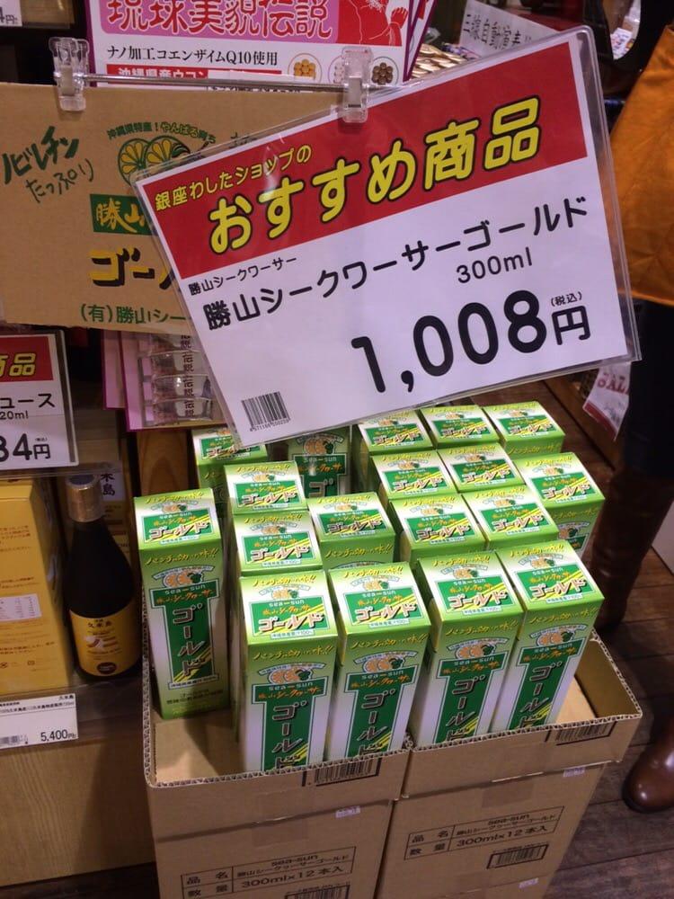 Ginza Washita Shop