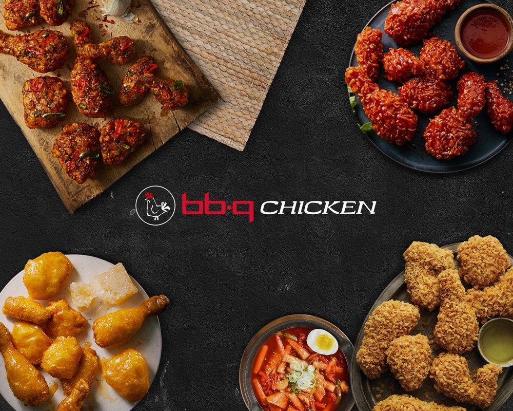 bb.q Chicken - Reston: 1432 North Point Village, Reston, VA