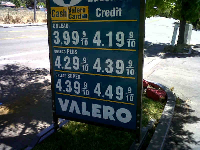 Valero: 501 Fairgrounds Dr, Vallejo, CA