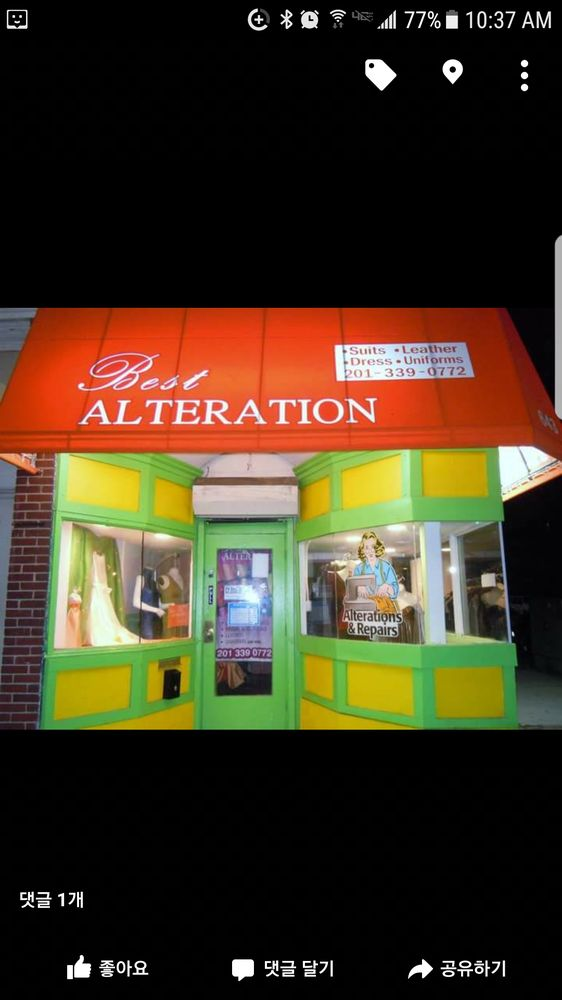 Best Alterations: 643 Broadway, Bayonne, NJ