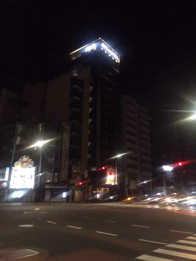 apahoteruhigashishinjukuekimae