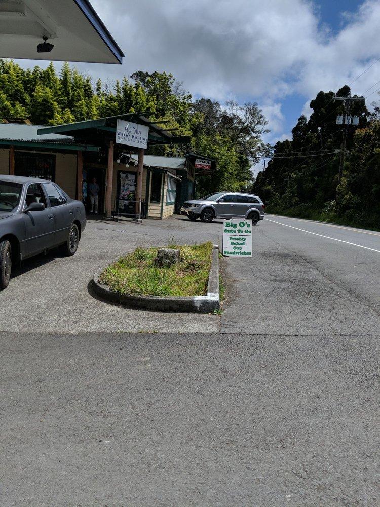 Kilauea General Store