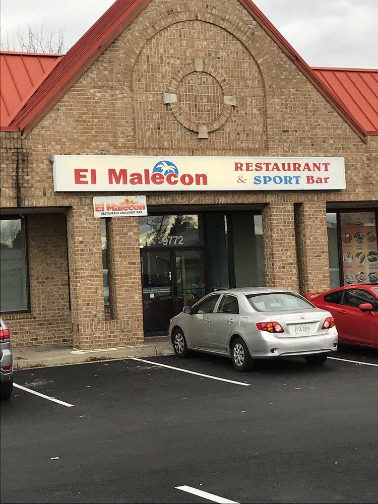 El Malecon: 9772 Ctr St, Manassas, VA