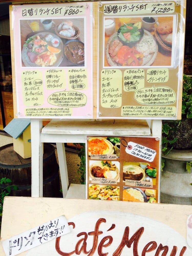 タンタシオン・ダンジュ太子道店