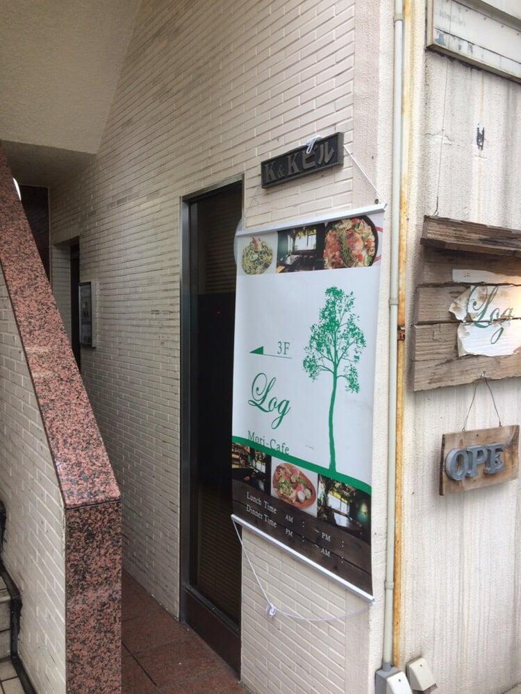 Mori Cafe Log