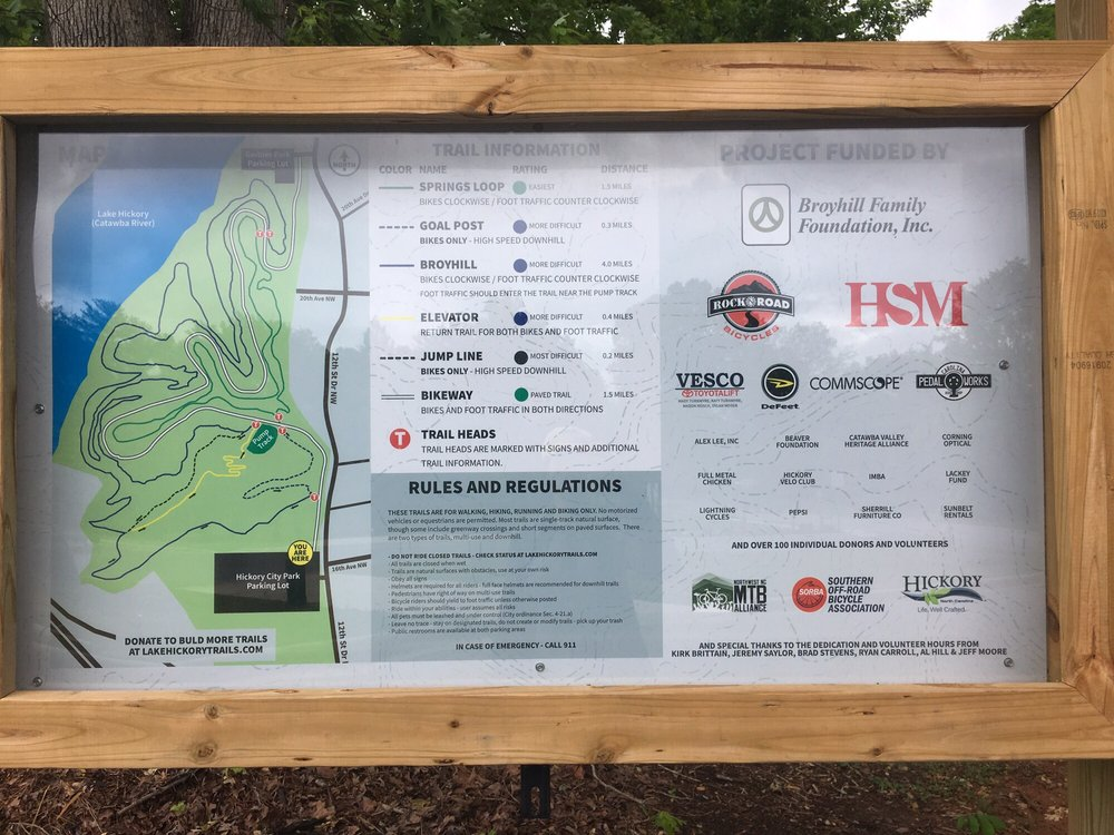 Lake Hickory Trails: 1515 12th St Dr NW, Hickory, NC