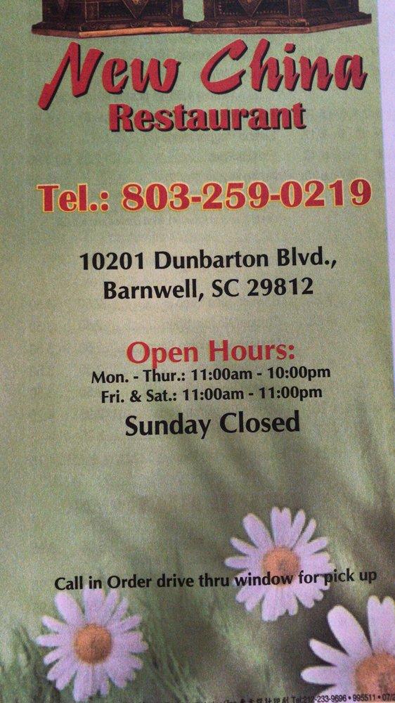 China City: 10201 Dunbarton Blvd, Barnwell, SC