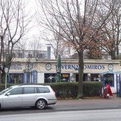 taverna omiros 34 reviews greek koppelstr 24 stellingen hamburg germany restaurant. Black Bedroom Furniture Sets. Home Design Ideas