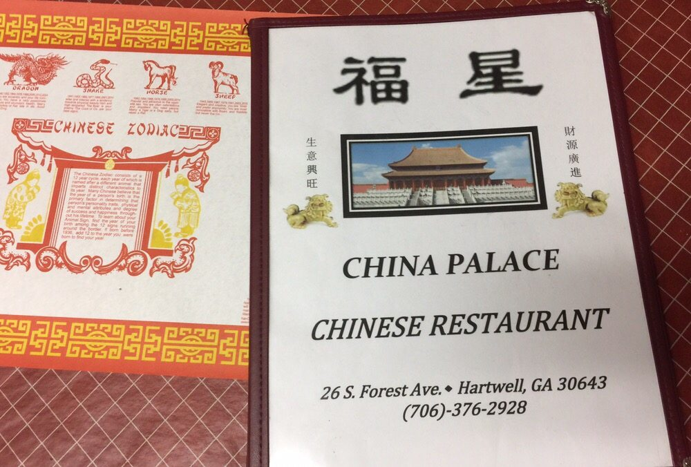 China Palace: 26 S Forest Ave, Hartwell, GA