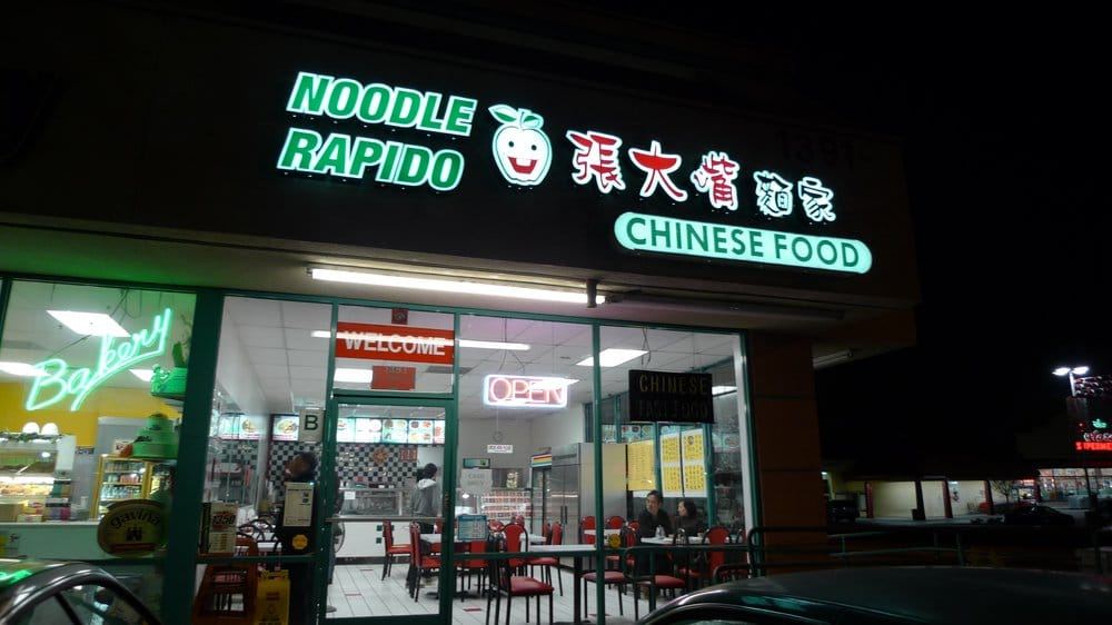 Chinese Restaurants Hacienda Heights