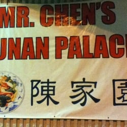Photo Of Mr Chen S Hunan Palace Delray Beach Fl United States