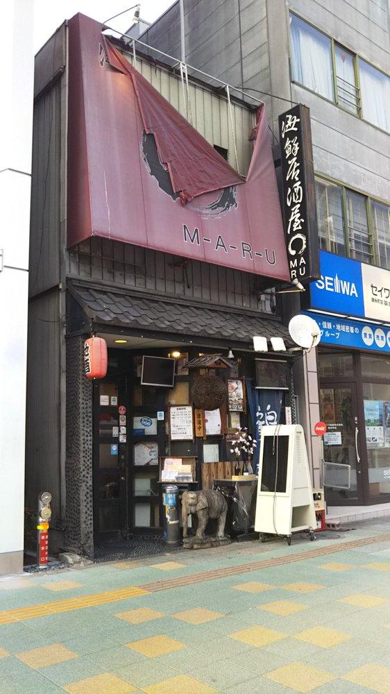 Kaisen Izakaya Maru