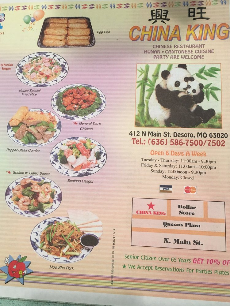 china king chinese 412 n main st de soto mo restaurant reviews phone number yelp. Black Bedroom Furniture Sets. Home Design Ideas