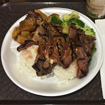 Koryo Barbecue Coréen