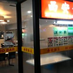 Xi an food bar 12 foton kinamat 945 new north rd for Xi an food bar mt albert