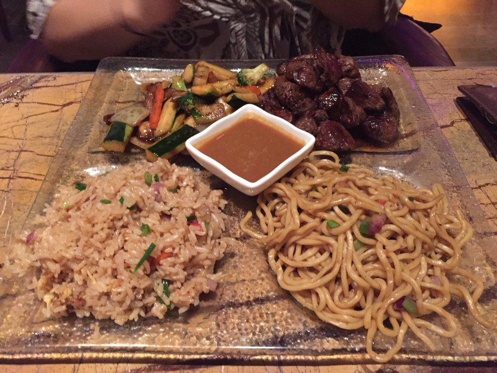 Aja asian cuisine lounge 143 foto raf 77 yorum for Aja asian cuisine