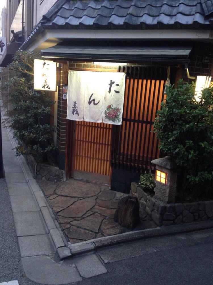 Tanyoshi