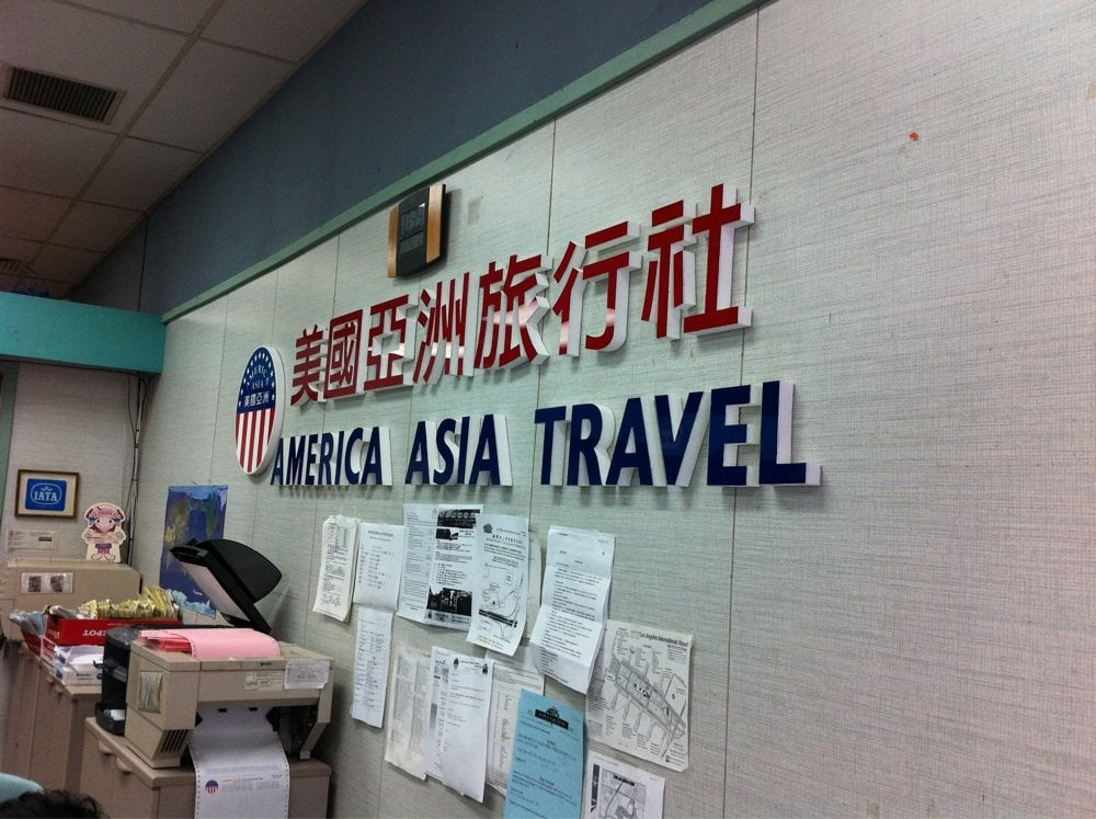 America Asia Travel Center: 18317 S Pioneer Blvd, Artesia, CA