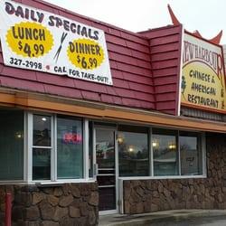 Photo Of New Harbour Restaurant Spokane Wa United States 02 10