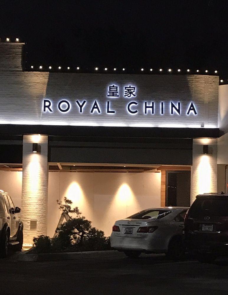 Royal China: 6025 Royal Ln, Dallas, TX