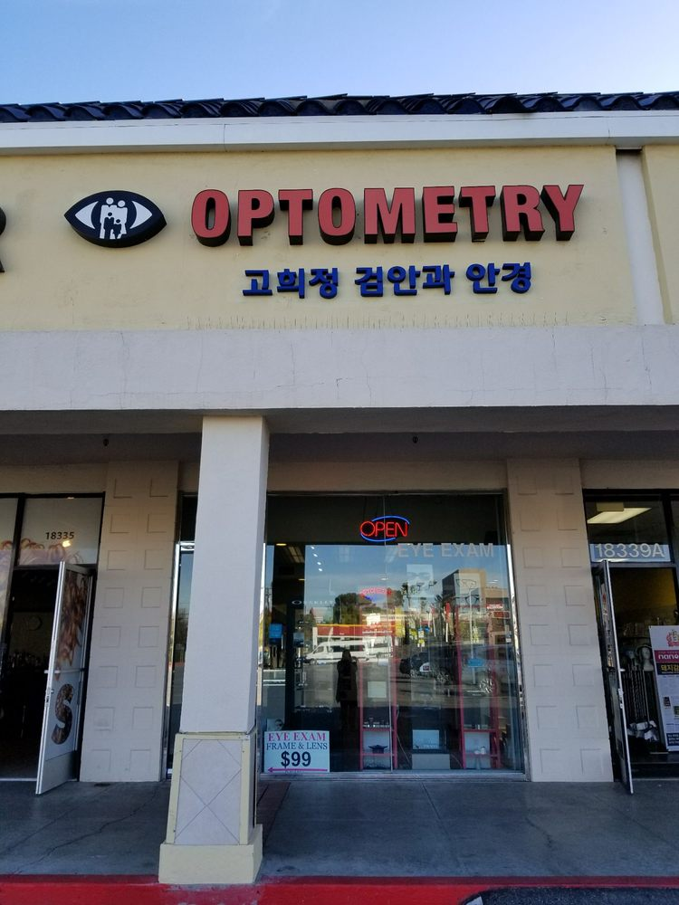 Heejung Koh Optometry