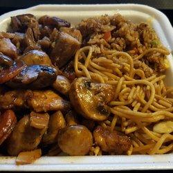 Master Wok Chinese 7700 E Kellogg Dr Wichita Ks Restaurant