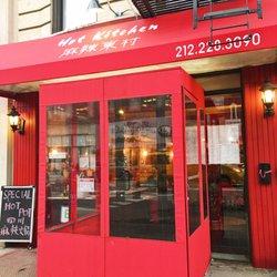 Hot Kitchen - 445 Photos & 391 Reviews - Hot Pot - 104 2nd Ave, East ...