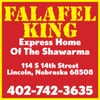 Falafel King: 114 S 14th St, Lincoln, NE