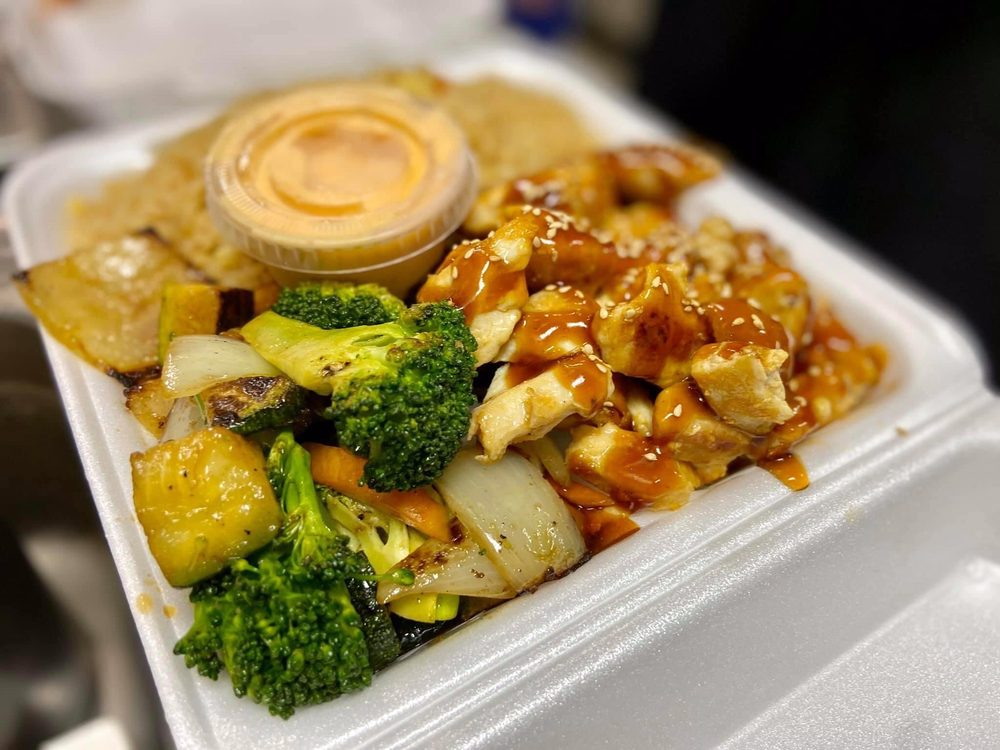 Ninja Steak Sushi House: 235 S Burlington Ave, Hastings, NE