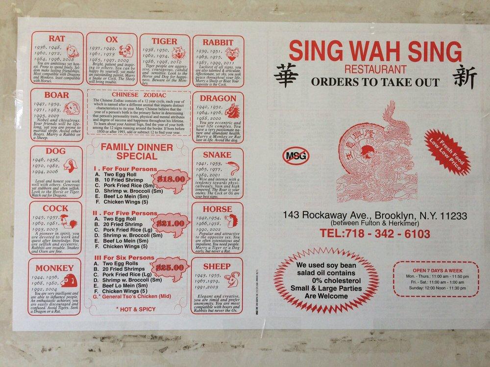 Wah Sing Restaurant Brooklyn Ny