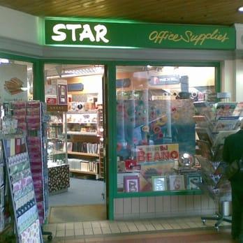 Photo Of Star Office Supplies Dublin Republic Ireland