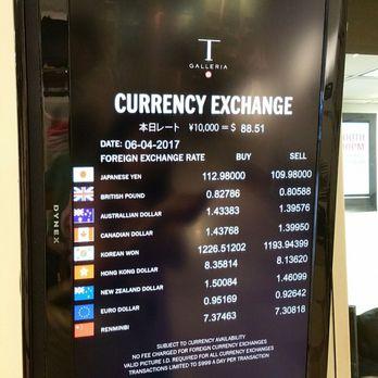 Photo Of Dfs Galleria Money Exchange Window Honolulu Hi United States 06 04