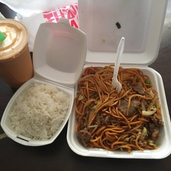 China king express order food online 53 photos 12 reviews photo of china king express los angeles ca united states thanks for sciox Gallery