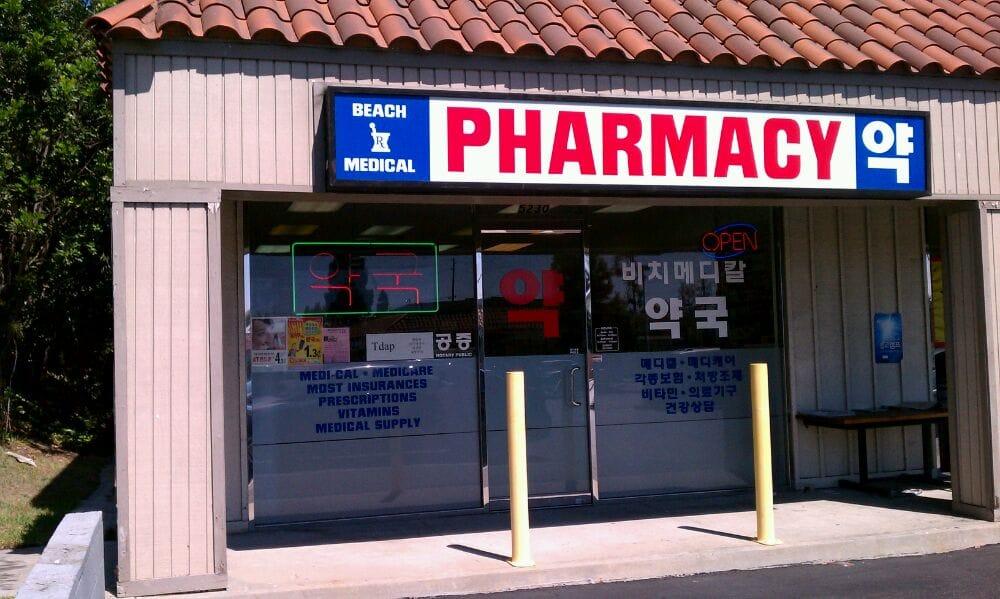 Beach Medical Pharmacy: 5230 Beach Blvd, Buena Park, CA