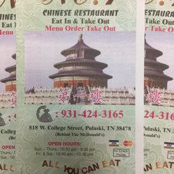 No 1 Chinese Restaurant Chinese 818 W College St Pulaski Tn