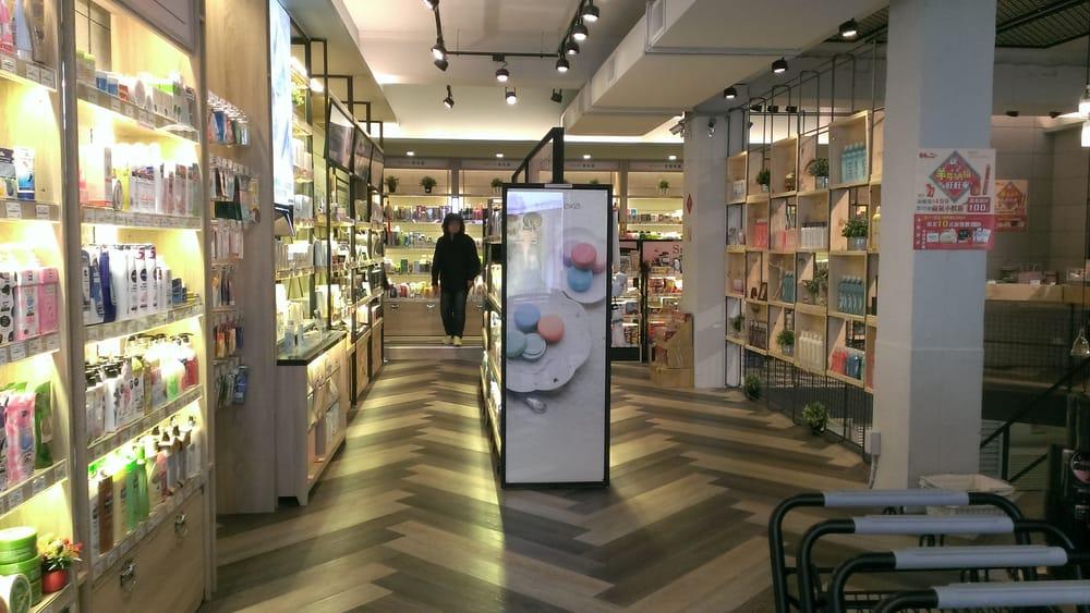 86 Shop Cosmetics Amp Beauty Supply No 18 Lane 114