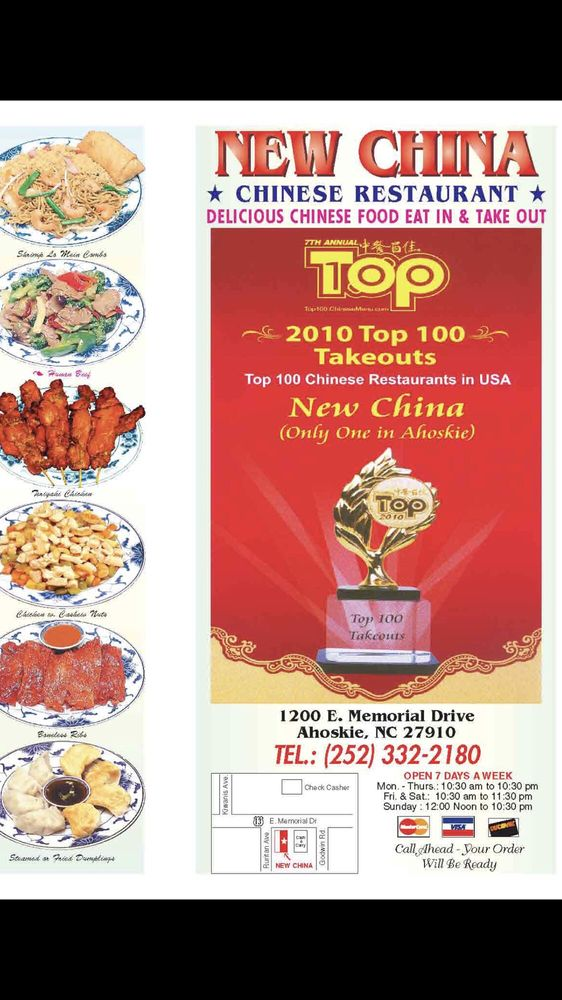 New China: 1200 Memorial Dr E, Ahoskie, NC