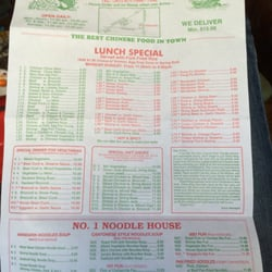 Chinese Food Delivery In Aspen Hill Md