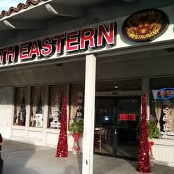 Photo Of North Eastern Chinese Restaurant Rancho Cucamonga Ca United States