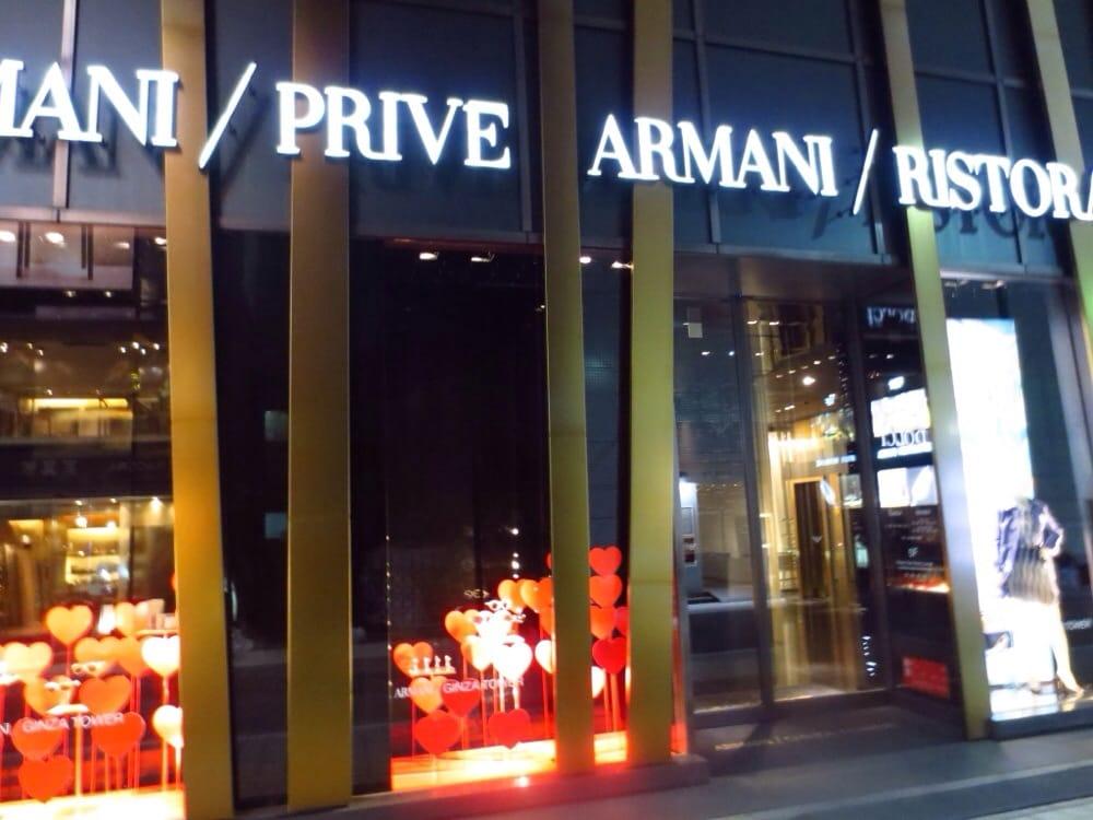 Armani Ginza Tower