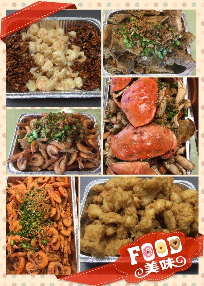 Chinese Restaurants In Gardena