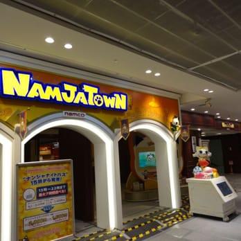 Namco Namja Town - 118 Photos - Theme Parks - 東地袋3-1-1, 東池袋駅, Toshima, 東京都, J...