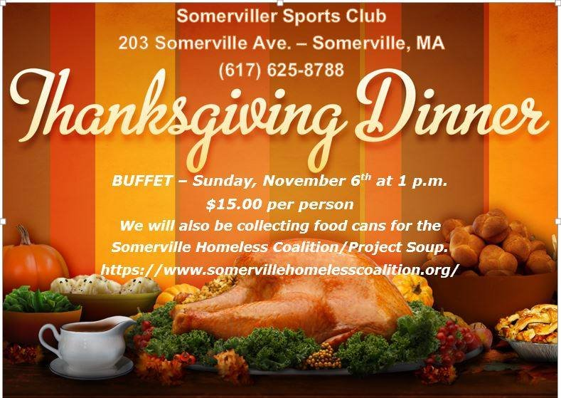 Somerville Sports Club: 203 Somerville Ave, Somerville, MA