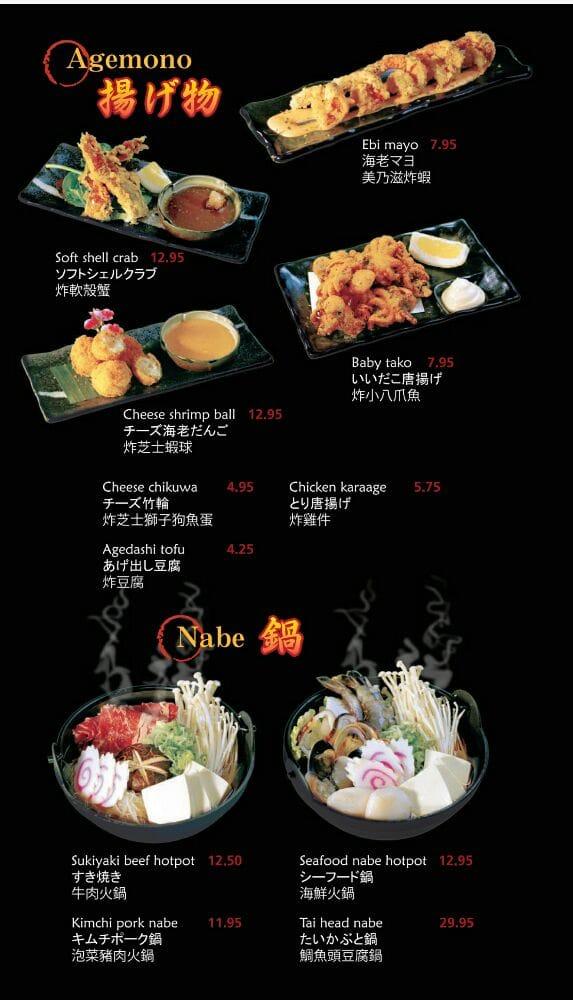 Kyabia Japanese Restaurant