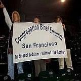Congregation B'nai Emunah: 3595 Taraval St, San Francisco, CA