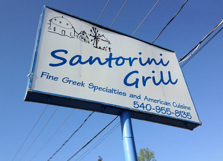 Santorini Grill: 108 S Buckmarsh St, Berryville, VA
