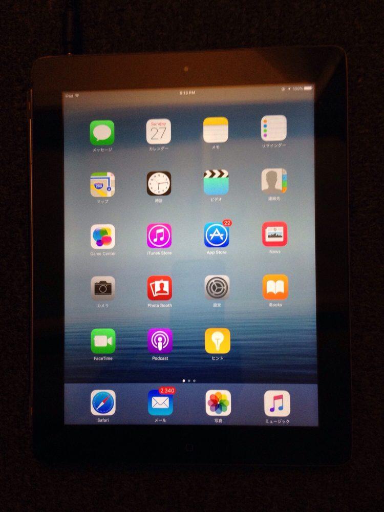 JRS iPhone Screen Repair