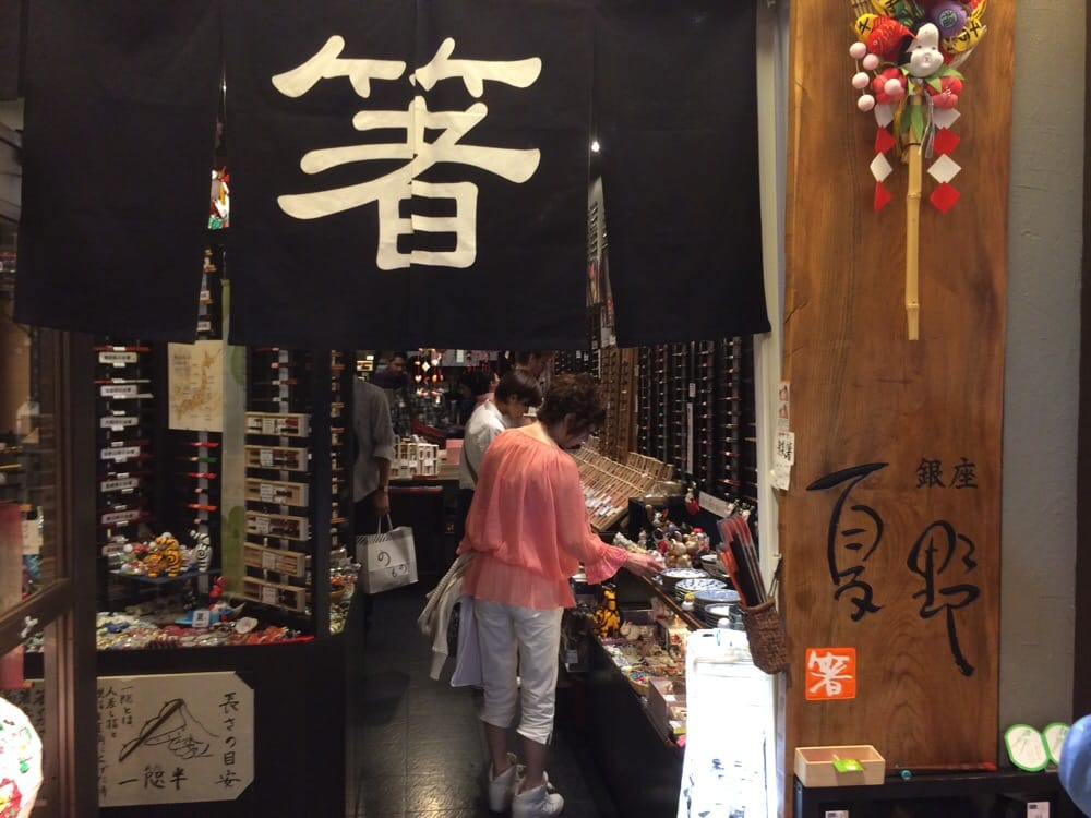 Ginza NATSUNO Shin-Marunouchi Bldg